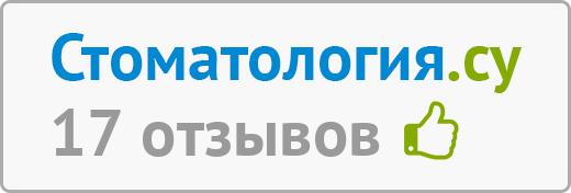 Клиника доктора Лютикова на Российской - отзывы на сайте Irkutsk.Stomatologija.su